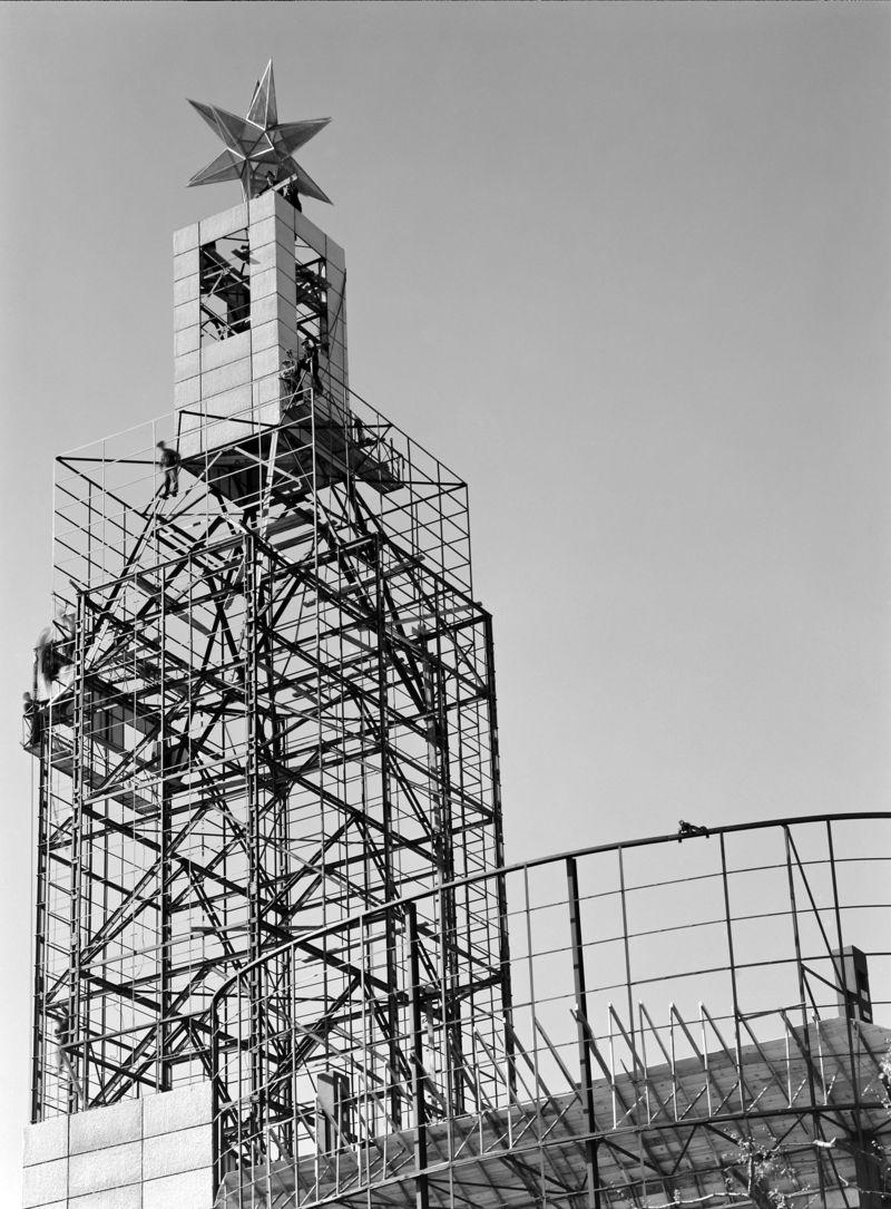 Exposição do Mundo Português, Lisboa, 1940 c